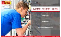 ELEKTRO - TECHNIK - SCHÖN GmbH